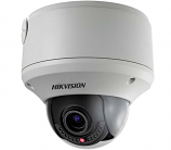 Купить IP камера Hikvision DS-2CD4332FWD-I