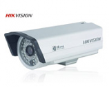 Купить IP камера Hikvision DS-2CD802P-IR1