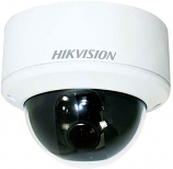 Купить IP камера Hikvision DS-2CD793PF-EI