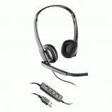 Купить Plantronics Blackwire C220-UC